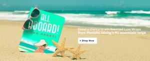 AllAboardflipkartbanner