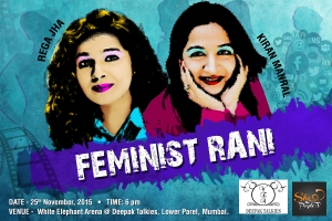 Feminist-Rani-25-Nov-2015